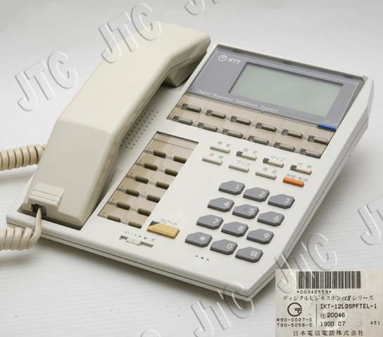 IKT-12LDSPFTEL-1 12釦表示器付停電電話機