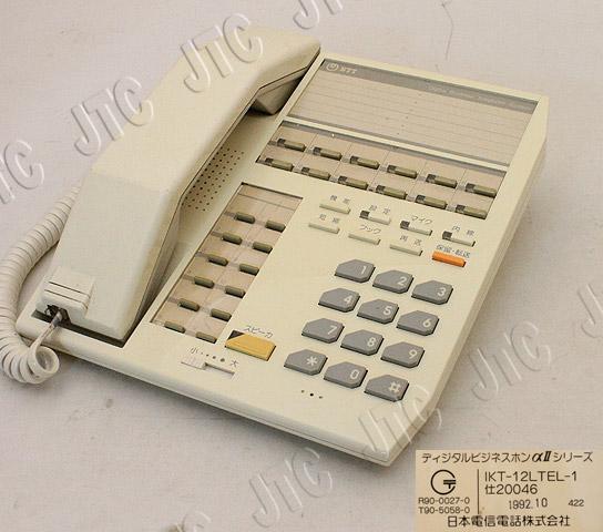 IKT-12LTEL-1 12釦標準電話機