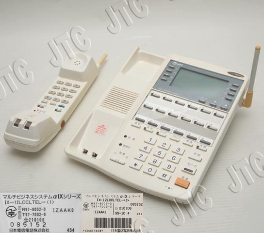 IX-12LCCLTEL-(1) 12外線カールコードレス電話機