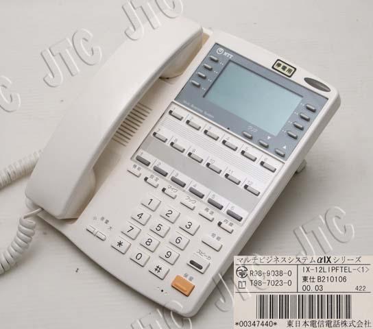 IX-12LIPFTEL-() 12外線バスISDN停電電話機