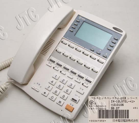 IX-12LSTEL-() 12外線スター標準電話機