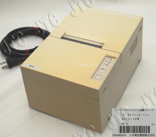 NTT IX-TMプリンタ-(1) 料金管理プリンタ