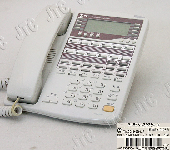 NTT MBS-12LKRECSTEL-(1) 12外線スター録音漢字表示電話機