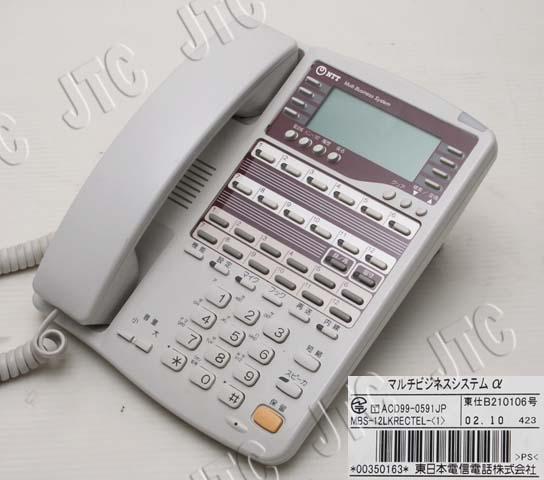 MBS-12LKRECTEL-(1) 12外線バス録音漢字表示電話機
