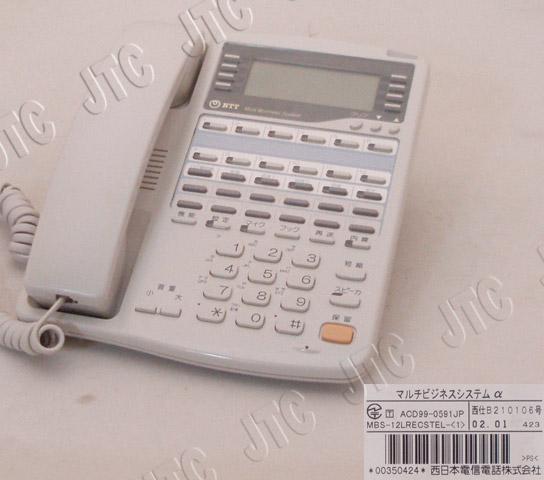 MBS-12LRECSTEL-(1) 12外線スター録音電話機