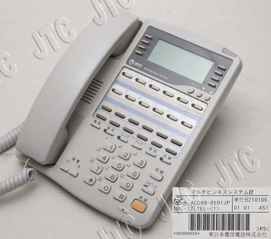 MBS-12LTEL-(1) 12外線バス標準電話機