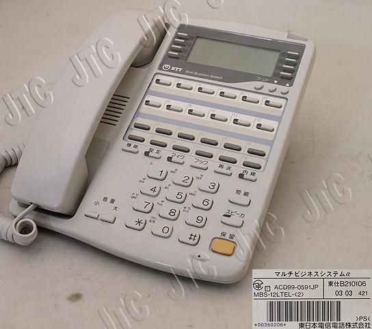 NTT MBS-12LTEL-(2) MBS-12外線バス標準電話機-「2」