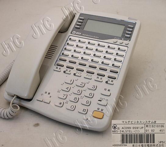 NTT MBS-24LSTEL-(1) MBS-24外線スター標準電話機-「1」