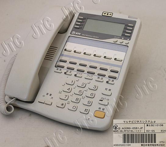 NTT MBS-6LPFSTEL-(1) MBS-6外線スター停電電話機-「1」