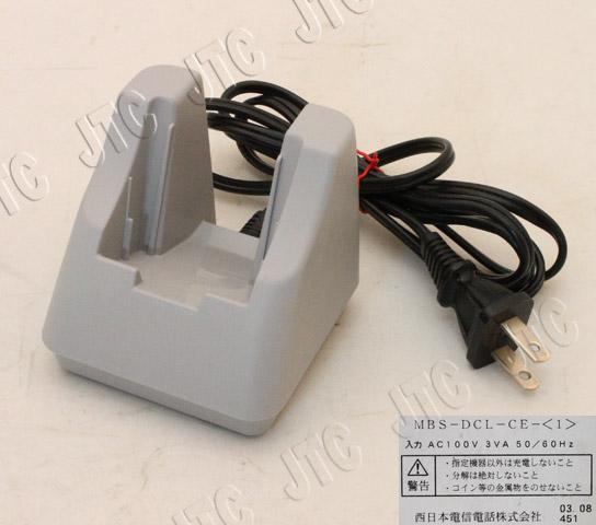 MBS-DCL-CE-(1) ディジタルコードレス(ハンディタイプ)充電器