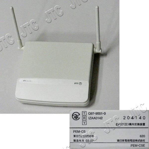 NTT PEM-CS 接続装置