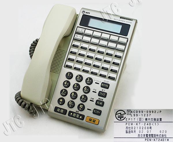NTT EP17(II)構内交換装置 PEM-KT-24D(1)