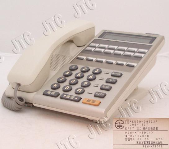 NTT EP17(II) 構内交換機 PEM-KT-6D(1) PEM-6D多機能電話機「1」