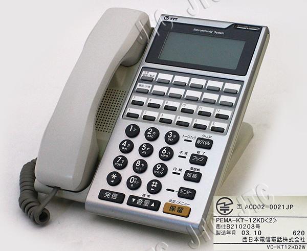 NTT PEMA-KT-12KD(2)