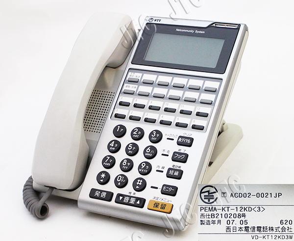 NTT PEMA-KT-12KD(3)