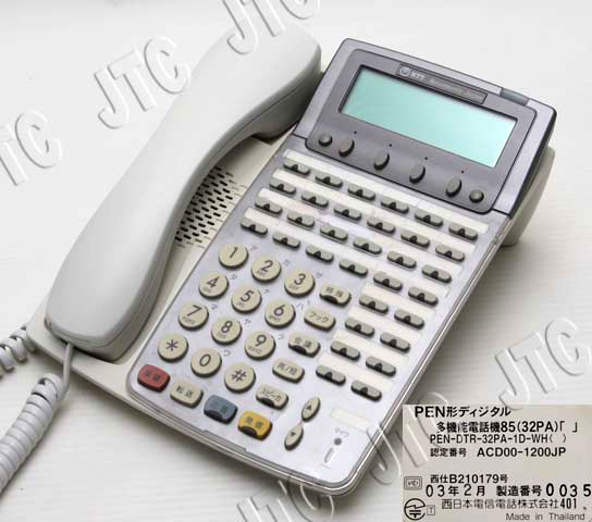 NTT PEN-DTR-32PA-1D-WH() PEN形ディジタル多機能電話機85(32PA)「」