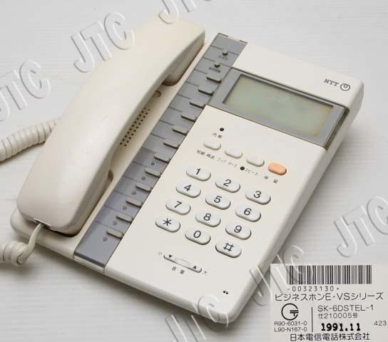 SK-6DSTEL-1 SK-616表示器付ボタン電話機-1(日焼け有り)
