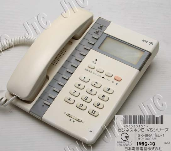 SK-6RATEL-1 SK-616受話音量増大ボタン電話機-1
