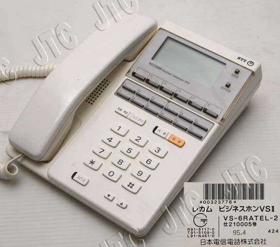 VS-6RATEL-2 VS-616表示器付受話音量増大電話機