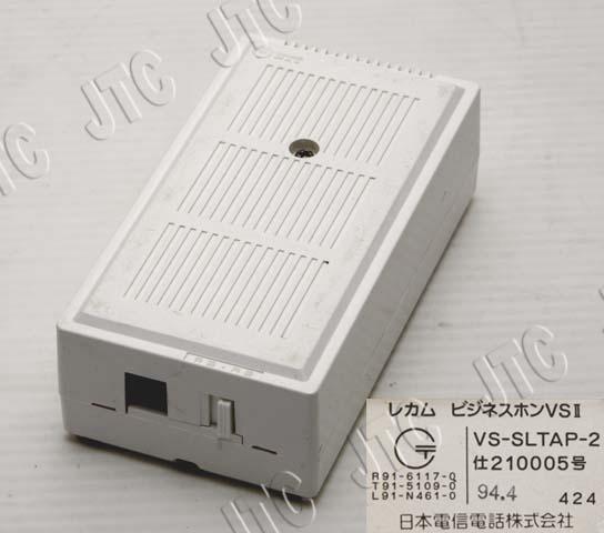 VS-SLTAP-2 単独電話機アダプタ
