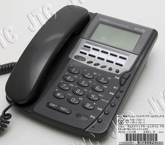 FX-RPTEL(I)(1)(H) FX-ISDN用留守番停電電話機(ダークグレー)