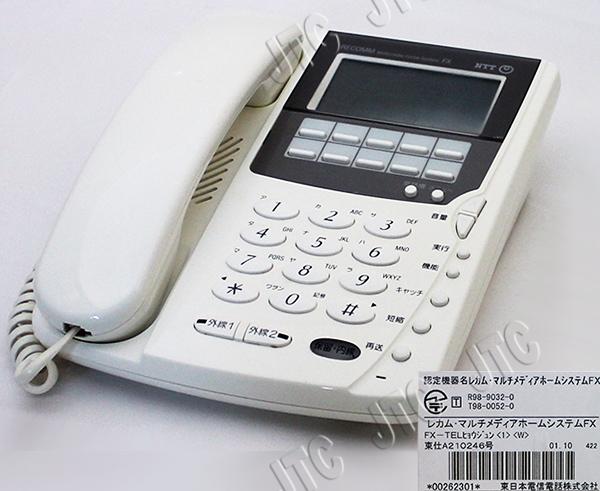 FX-TELヒョウジュン(1)(W) FX-標準電話機(フレッシュホワイト)
