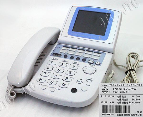 FX2-CRTEL(2)(W) カラー表示付留守番電話機「2」