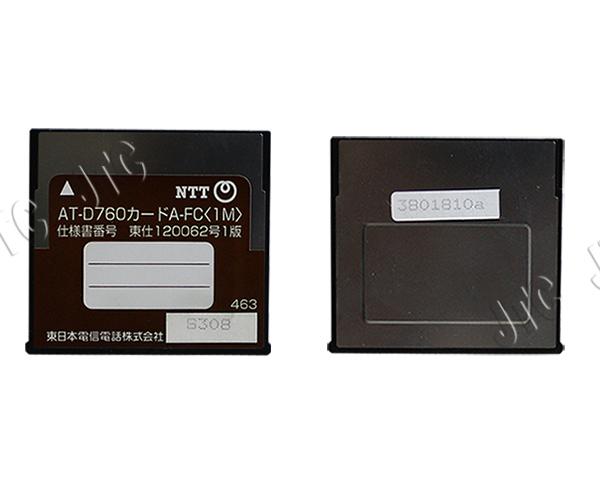 AT-D760カードA-FC(1M)/NTT