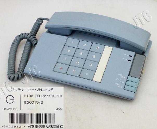 H106-ホームテレホン「ワイド」(PB)仕1