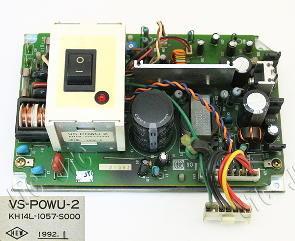 NTT VS-POWU-2 基本電源ユニット