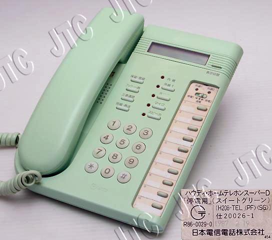 ハウディ・ホームテレホンスーパーD H208-TEL(PF)(SG) スリムタイプ(停電用表示器付)