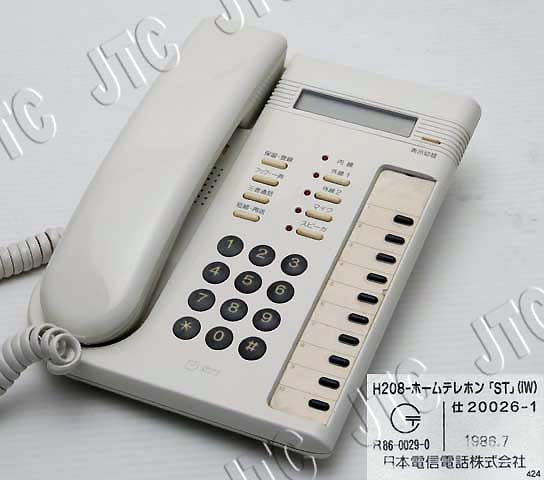 ハウディ・ホームテレホンスーパーD H208-TEL(ST)(IW) スリムタイプ(表示器付)