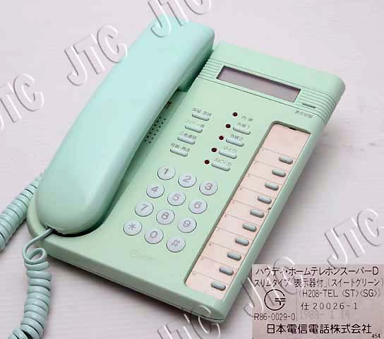 ハウディ・ホームテレホンスーパーD H208-TEL(ST)(SG) スリムタイプ(表示器付)