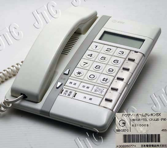 NTT ハウディ・ホームテレホンSX HB106-TEL(スリムB)(FW)