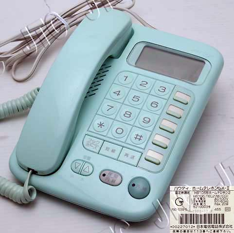 ハウディ・ホームテレホンSX-II HB106-TEL2(M)(CG) 主装置内蔵電話機(クリアグリーン)