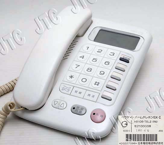 ハウディ・ホームテレホン HB106-TEL2(RA)
