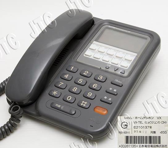 VX-TEL(ヒョウジュン1)(DH) 標準電話機