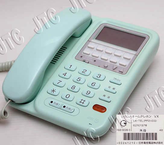 NTT レカム・ホームテレホン VX-TEL(PF2)(CG) VX-2回線用停電用電話機(クリアグリーン)