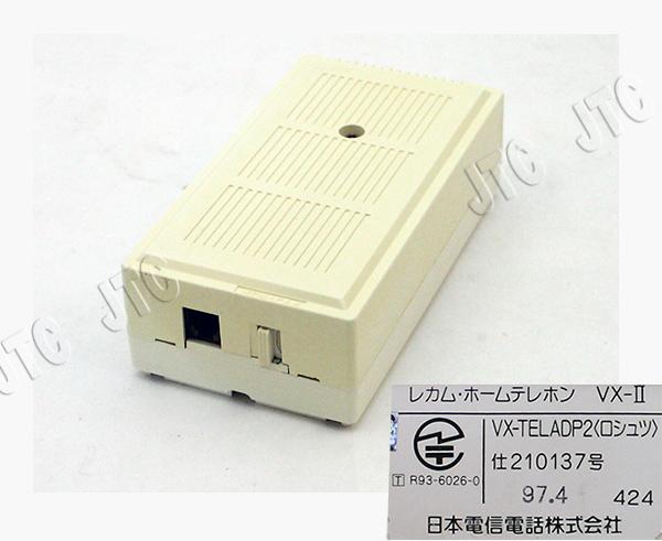 VX-TELADP2(ロシュツ)   電話機アダプター(露出型)