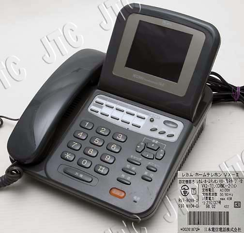 VX2-TEL(CRM)-(2)(H) カラー表示付留守番電話機(グレー)