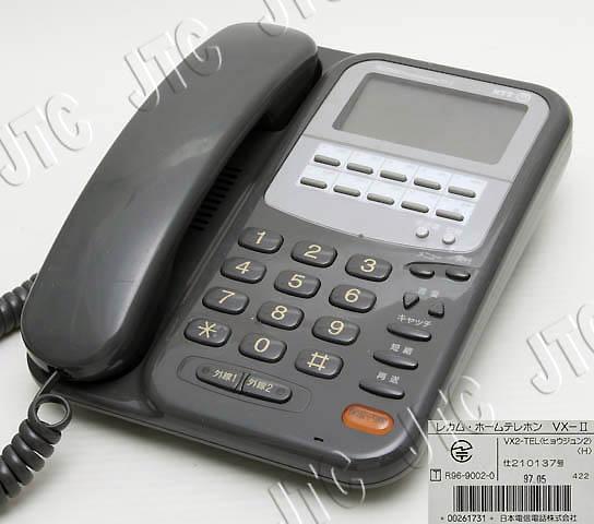 VX2-TEL(ヒョウジュン2)(H) 2回線用標準電話機(グレー)