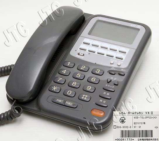 NTT レカム・ホームテレホン VX2-TEL(PF2)(H) VX-II 2回線用停電電話機(ダークグレー)