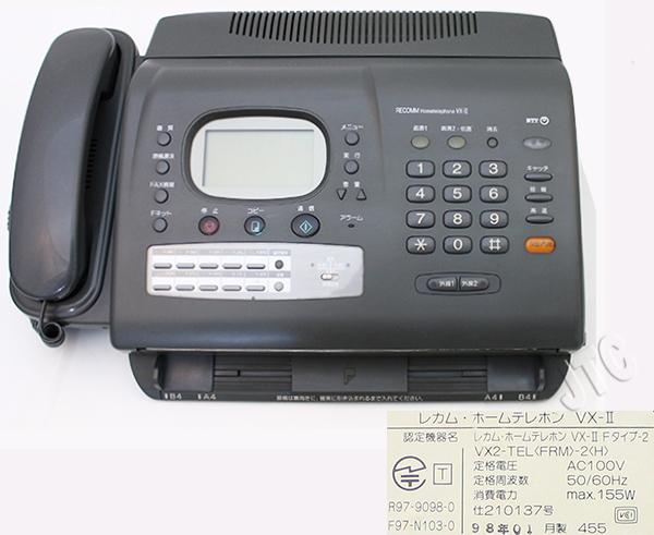 NTT レカム・ホームテレホンVX-II Fタイプ・2 VX2-TEL(FRM)-2(H)