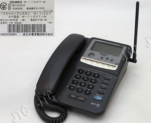 NTT ISDNコードレスホン W-1100T-M