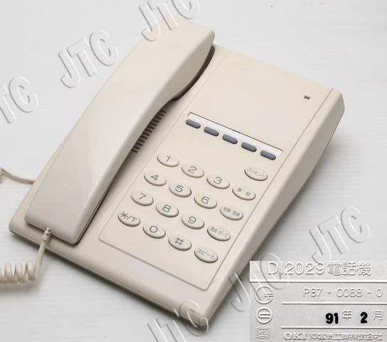 沖電気 オキ スーパーホンBII DI2029電話機