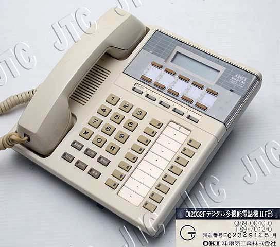 OKI(沖電気) DI2032Fデジタル多機能電話機IIF形