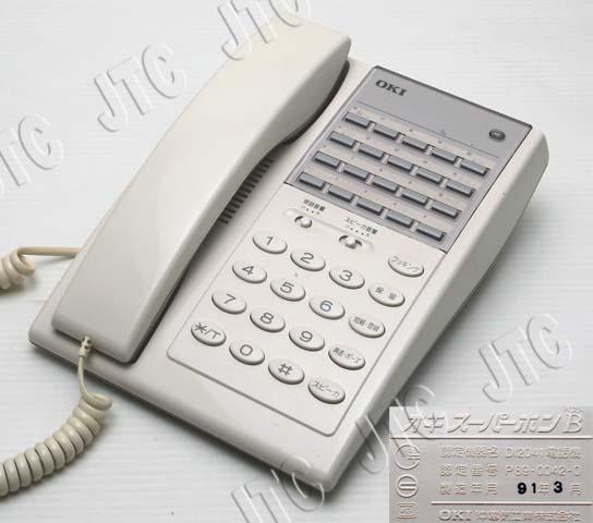 OKI(沖電気) DI2041電話機 オキ スーパーホンB