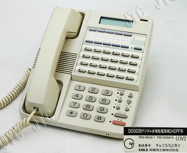 沖電気 DI2062Bデジタル多機能電話機24DPF形(I)V2 24ボタン停電対応表示付電話機 MKT/S-24DPF