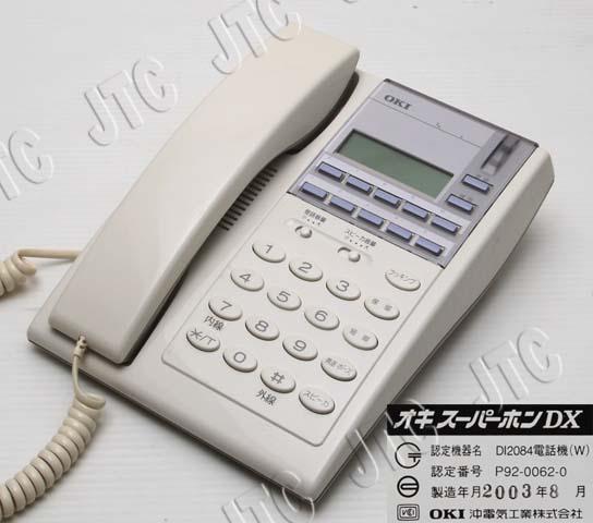 OKI(沖電気) DI2084電話機(W) オキ スーパーホンDX