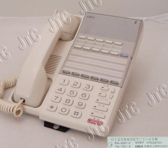 沖電気 oki DI2088 MKT/I-6S形 6回線用標準電話機